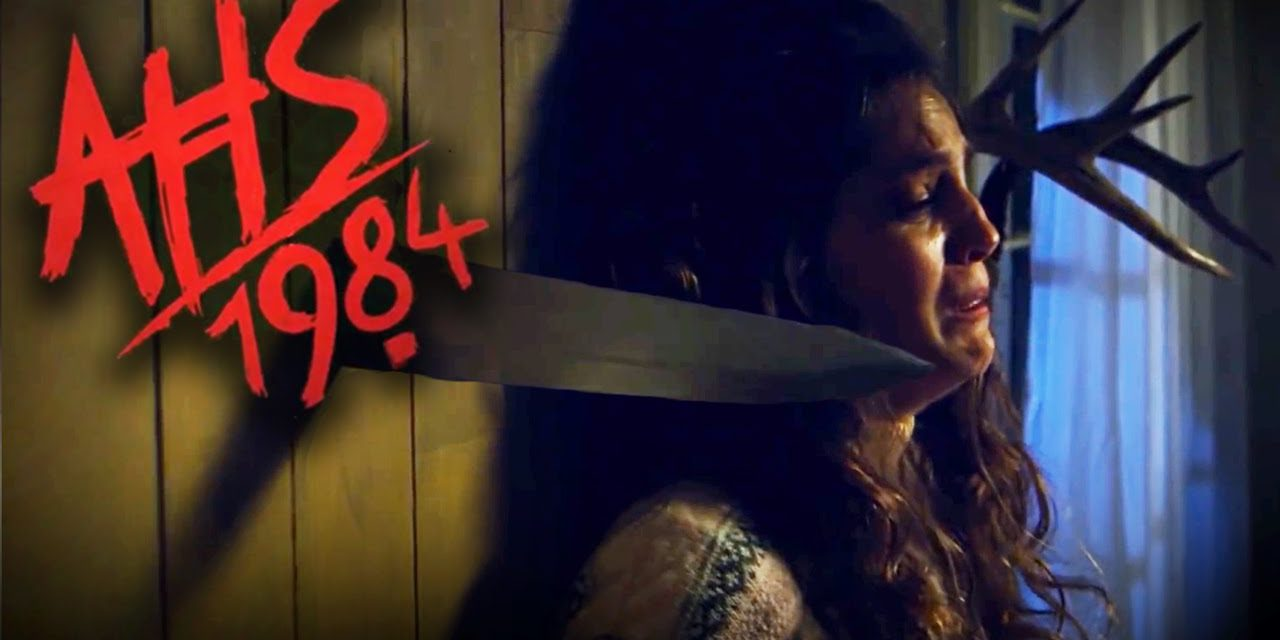 AHS Season 9: 1984 – Teaser